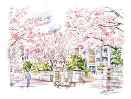 福島県立磐城桜が丘高等学校